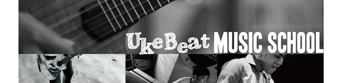 Uke Beat Music